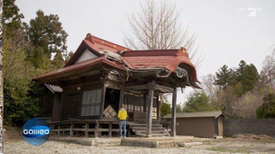 Temple near Fukushima