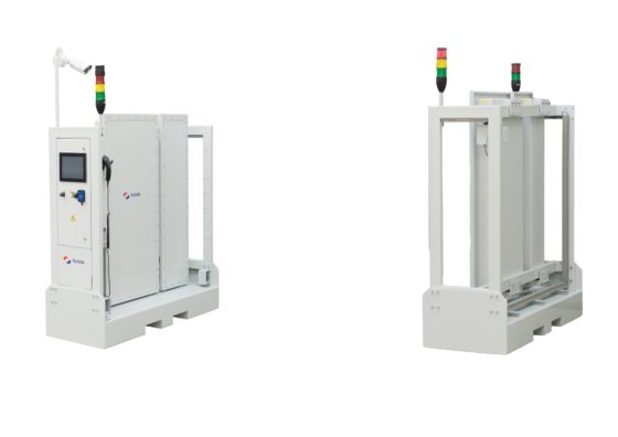 NuHLS PORTAL V - AIRPORT Advanced Radiation Vehicle Screening System For Airport Security
